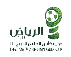 2014 Gulf Cup – The Big Preview