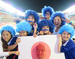 The Asian Cup Diaries: The Samurai Blue through