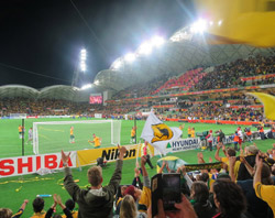 The Asian Cup Diaries – Perfect start