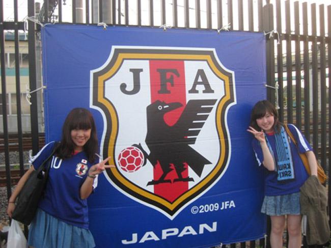 Japan-Fans--Pablo-Bateson