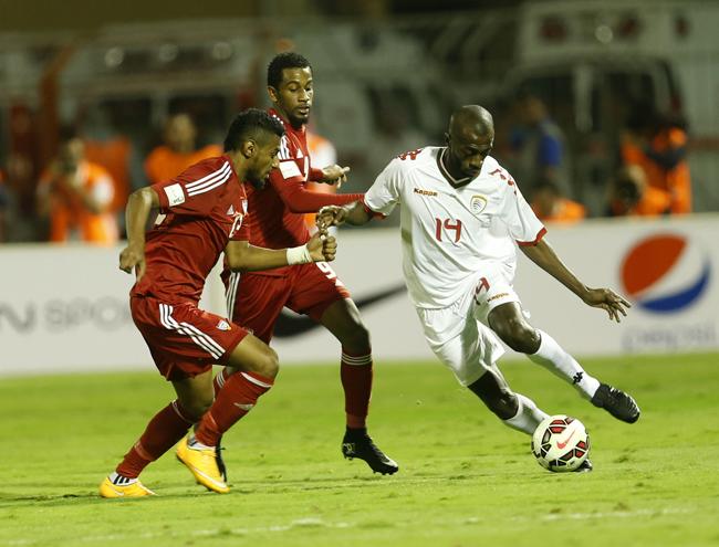 Oman-UAE